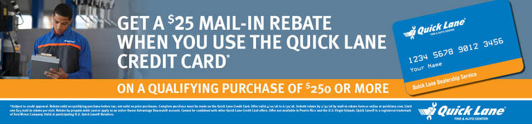 $25 Mail In Rebate